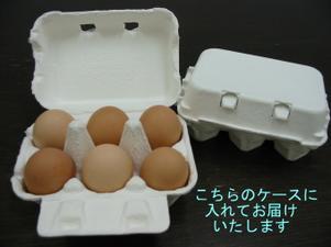 秋田の鶏卵