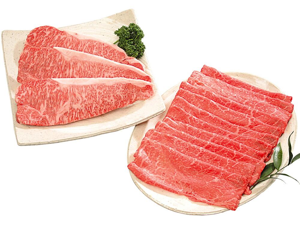 宮城県・仙台牛 ロースステーキ&すきやき肉