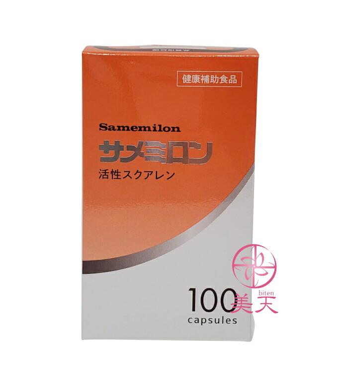 サメミロン 100粒(10粒×10シート)賞味期限2021以降