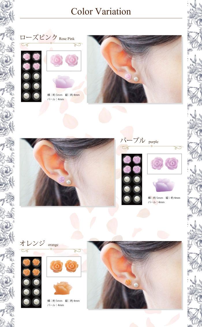 耳つぼピアスカラーバリエーション