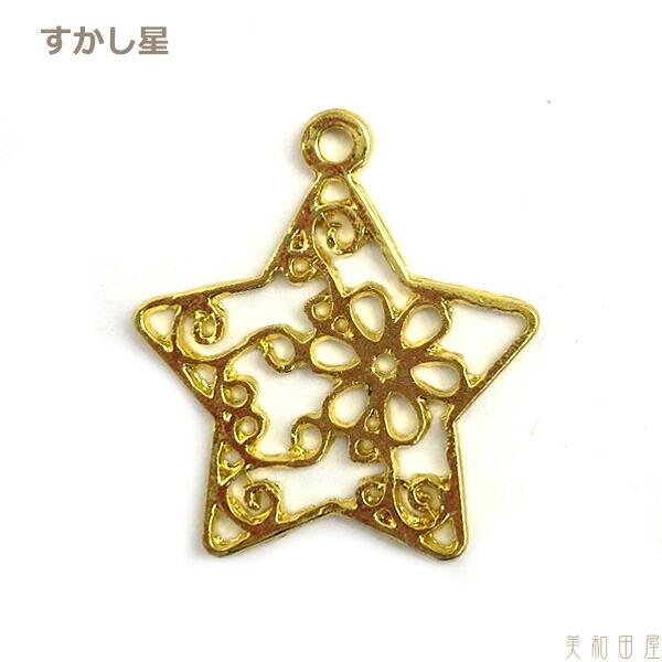 カラワク(空枠)すかし星