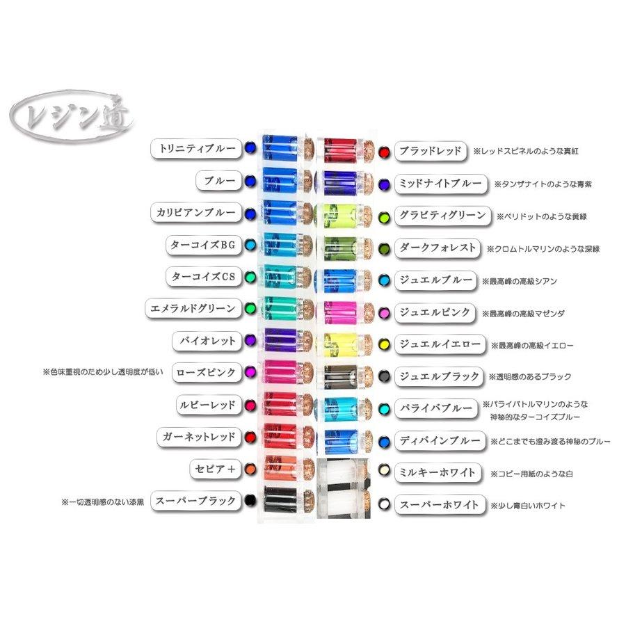 レジン道 カラー (液状レジン着色剤)◆ターコイズBG