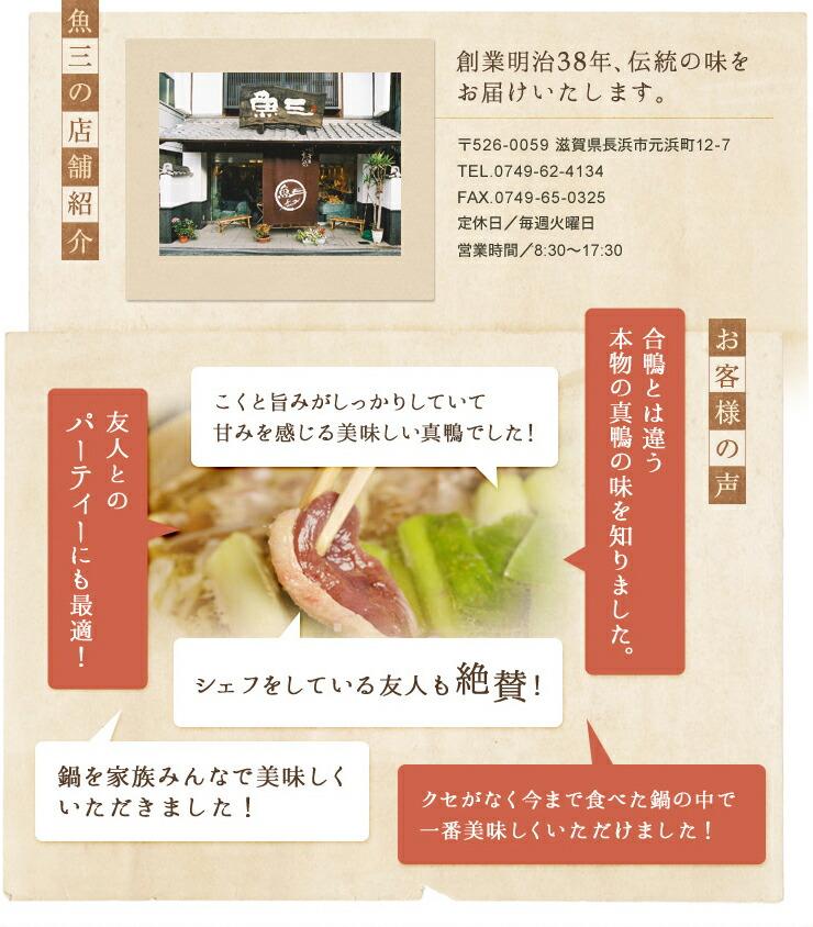 魚三は創業明治38年、伝統の味をお届けいたします。