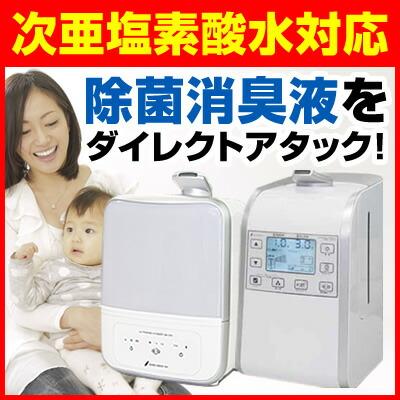 GM-Clean商品画像