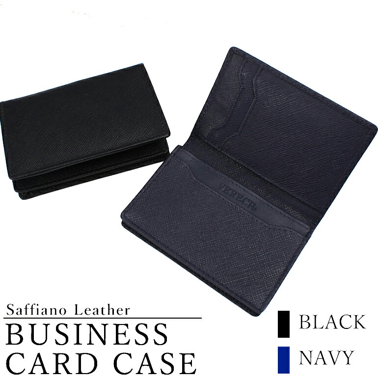 business card case business card holder - Business Card Holder For Men