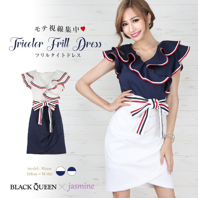 フリルタイトドレス