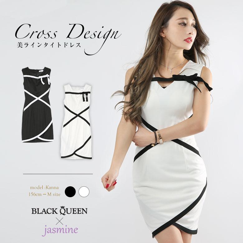 バイカラータイトドレス