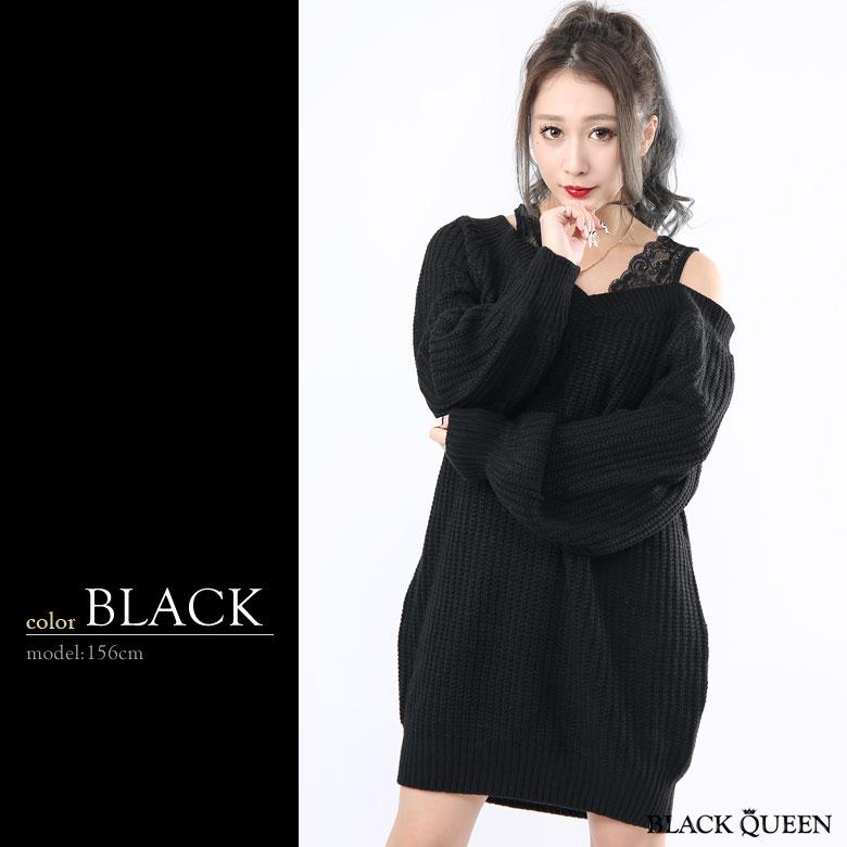 レースゆるニットワンピース 新作 black queen