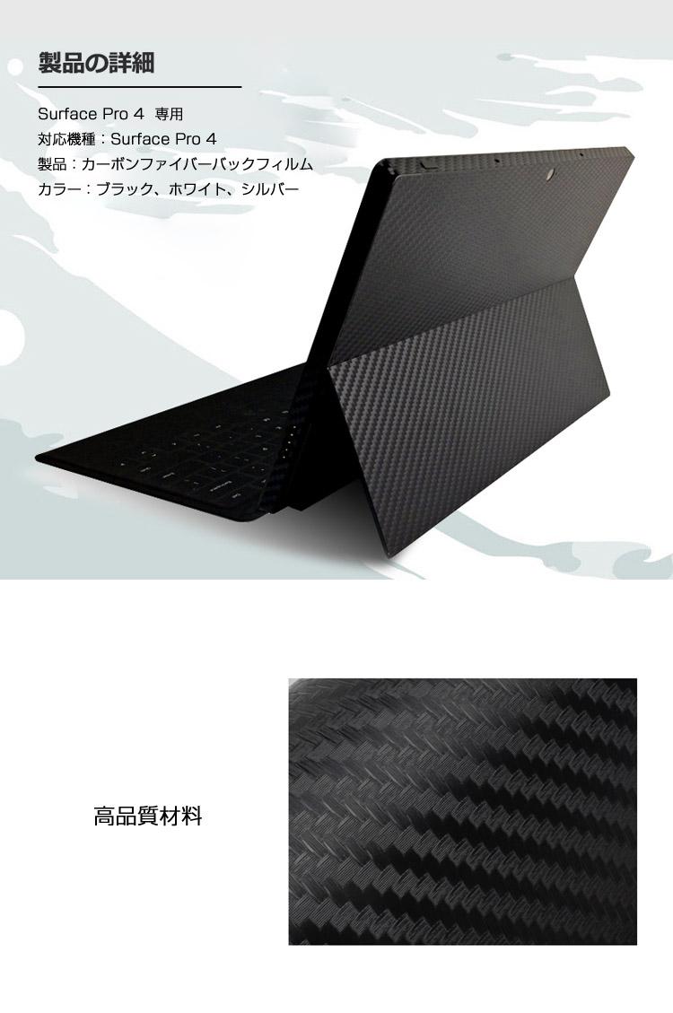 microsoft surface pro 4 surfacepro4. Black Bedroom Furniture Sets. Home Design Ideas