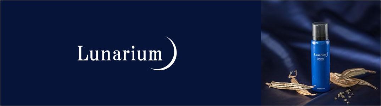 ルナリウム