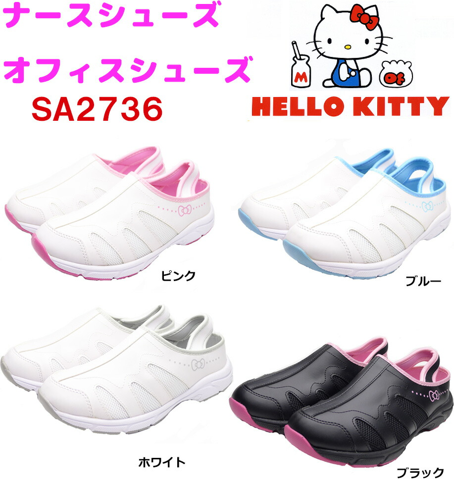 item nurse tie alibaba women shoes on leisure bow com flats female group aliexpress from s in comfortable comforter new