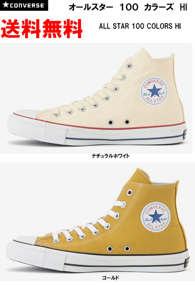 Correspondence Converse canvas all stars colors OX HI CONVERSE CANVAS ALL STAR COLORS OX HI men gap Dis beige