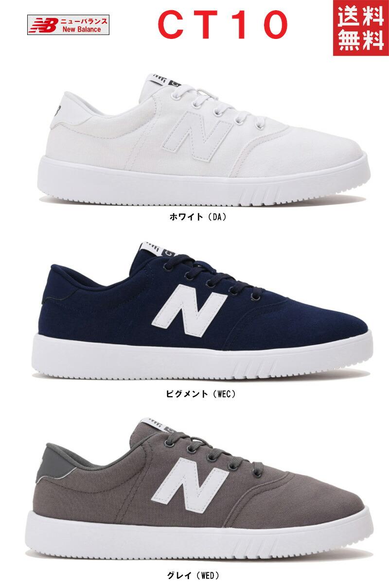 new balance men's ct10 sneakers