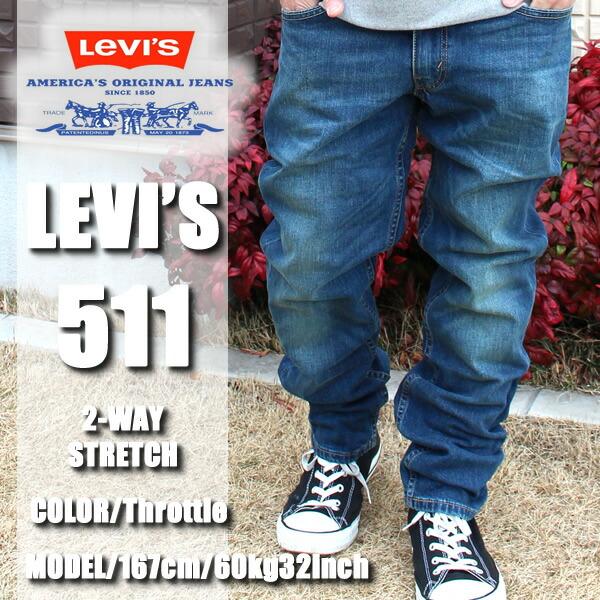 LEVI'Sのストレッチのデニムパンツの511