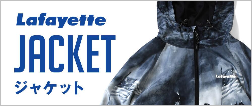 Lafayette ジャケット