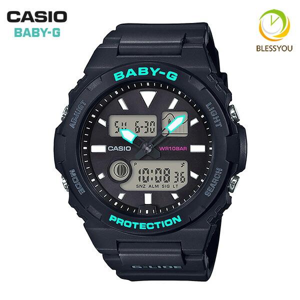 カシオ ソーラー 腕時計 レディース ベビーG