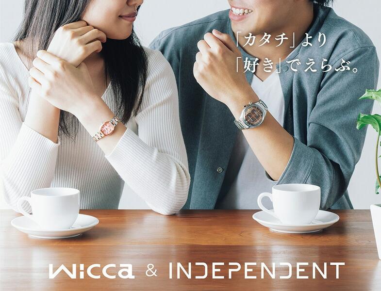 シチズン インディペンデント & ウィッカペアウォッチ