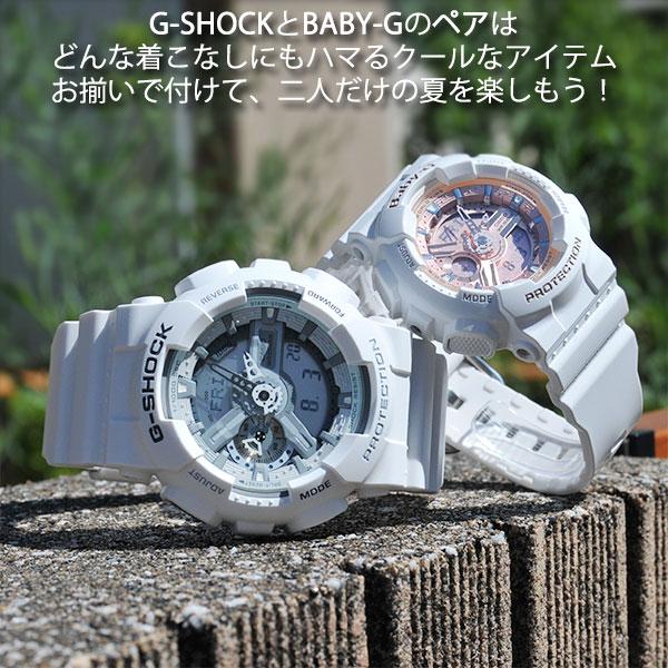 ペアウォッチ G-SHOCK/BABY-G GA-110C-7AJF-BA-110-7A1JF ホワイト/ピンク