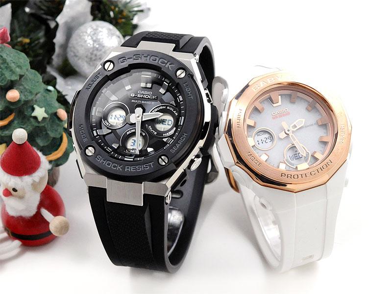 ペアウォッチ  G-SHOCKペア 電波ソーラー 腕時計 gst-w300-1ajf-bga-2250g-7ajf