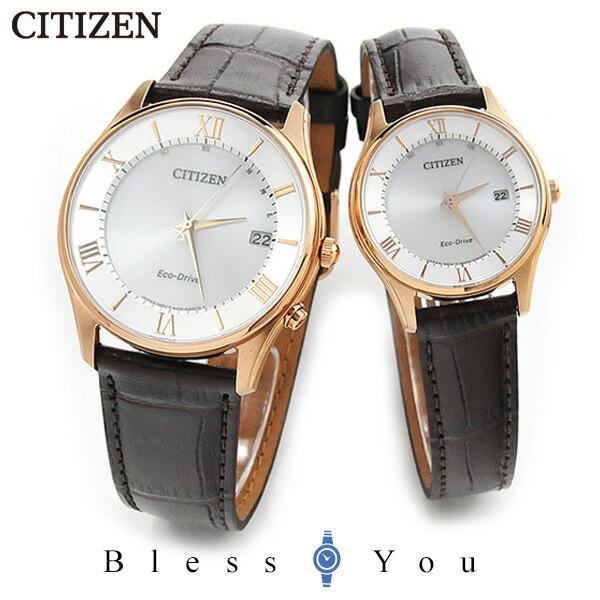 CITIZENCOLLECTIONシチズンソーラー腕時計ペアコレクション