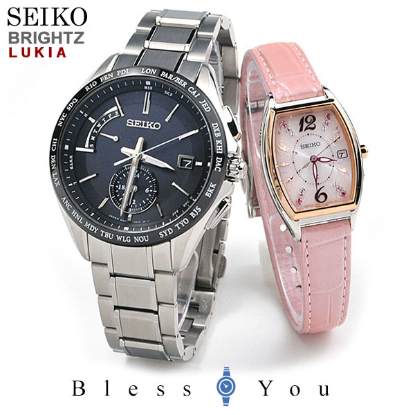 セイコー腕時計ソーラー電波ブライツ&ルキアペアウォッチ