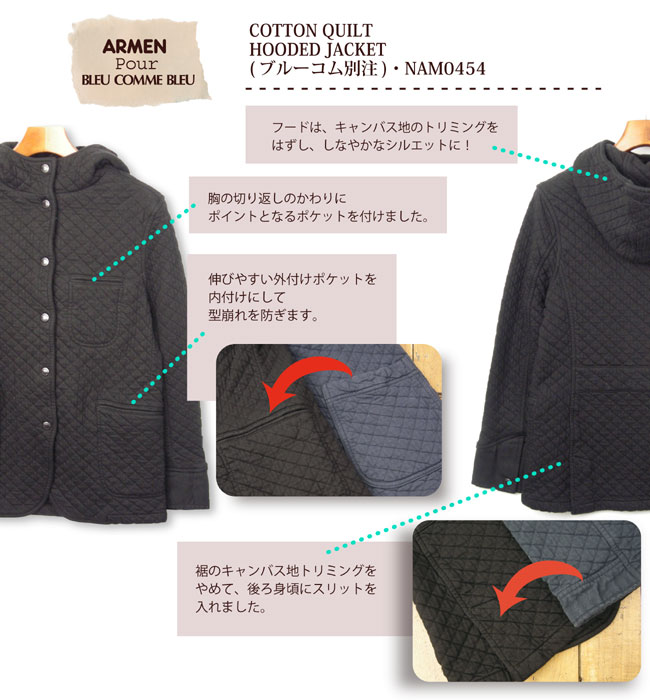 BCB別注*ARMEN(アーメン) コットン ポリエステル キルティング フードジャケット・NAM0454の着用イメージ