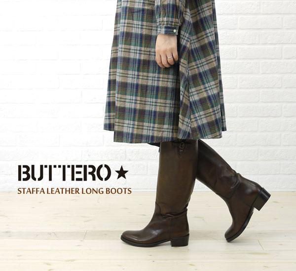 """BUTTERO(ブッテロ) レザー ロングブーツ """"STAFFA""""・B4750の着用イメージ"""