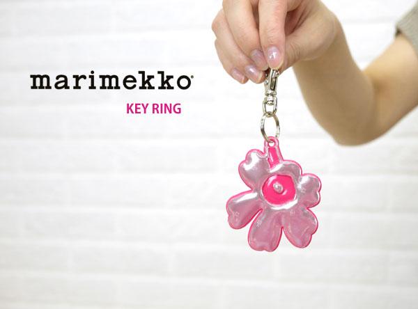 """marimekko(マリメッコ) UNIKKO キーホルダー """"REFLECTORS""""・5263160555の着用イメージ"""