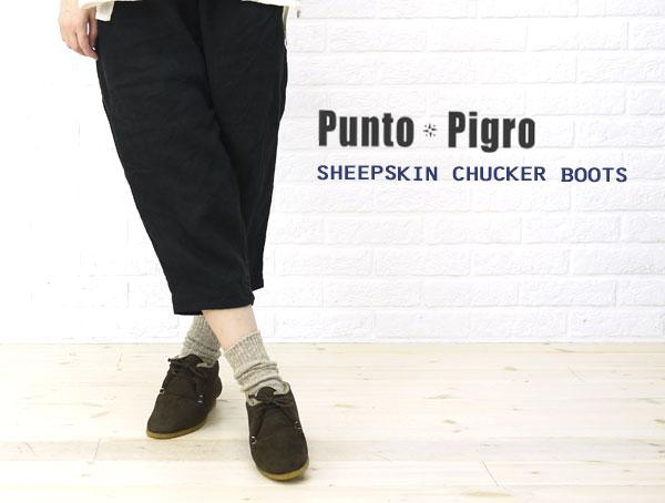 PUNTO PIGRO(プントピグロ) シープスキン チャッカー ボア ブーツ?NPP1281の着用イメージ