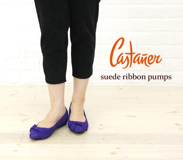 """Castaner(カスタネール/カスタニエール) リボン付き スエードパンプス""""EDY""""・EDY-200の着用イメージ"""