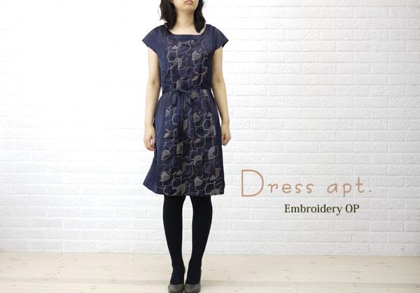 Dress apt.(ドレスアプト) サテン 刺繍 半袖 ワンピース・13773の着用イメージ