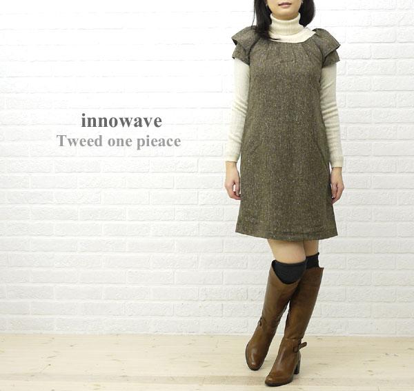 innowave(イノウェーブ) ツイードワンピース・88-8741の着用イメージ