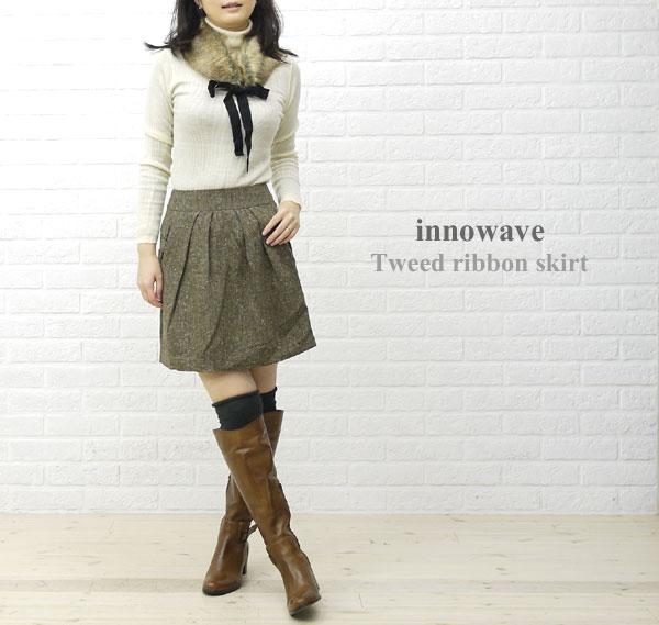 innowave(イノウェーブ) ツイードリボンスカート・88-8742の着用イメージ