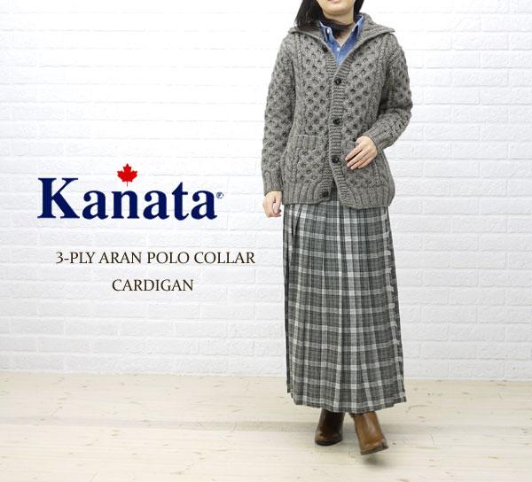 KANATA(カナタ) ウール 長袖 ポロカラー ニット カーディガン・NKT1271の着用イメージ