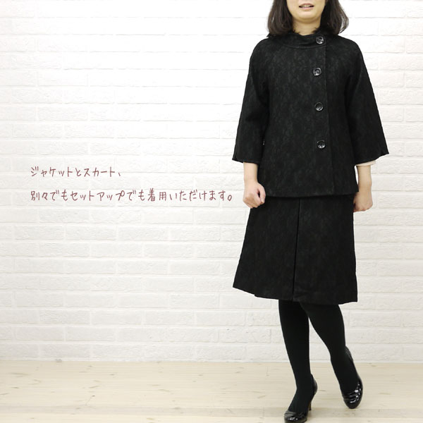 Wearing image of mur mure( ミュルミュール) wool rayon race knee length box pleated skirt .310-252