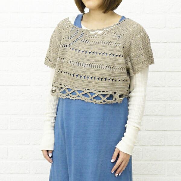 mao made(マオメイド) コットン ショート丈 かぎ針編み ニットプルオーバー・221105のカラー画像