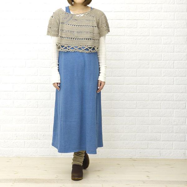 mao made(マオメイド) コットン ショート丈 かぎ針編み ニットプルオーバー・221105の着用イメージ