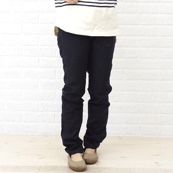 Color image of BCB comment * DEEP BLUE( Deep Blue) cotton stretch 12 minutes length leggings .73457