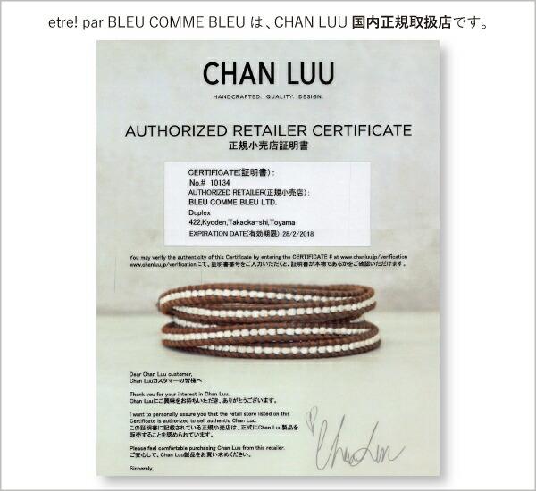 CHAN LUU(チャン ルー) 星座チャーム付き スワロフスキー カットビーズ ブレスレット・BS-4256  #CHANLUU