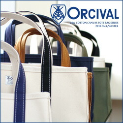 ORCIVAL(オーチバル・オーシバル)トートバッグ