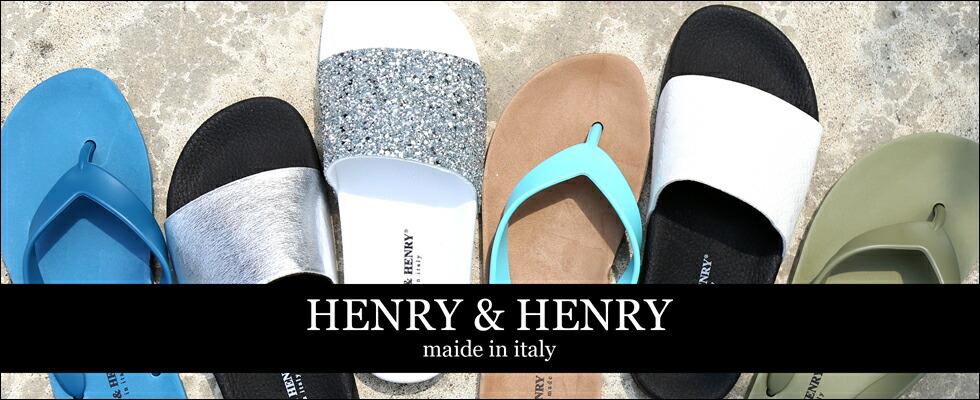 HENRY&HENRY(ヘンリー&ヘンリー)