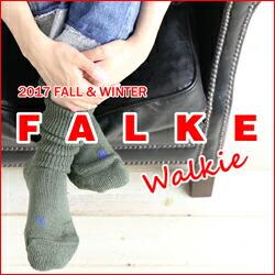 FALKE(ファルケ)ウール ショート ソックス WALKIE・16480