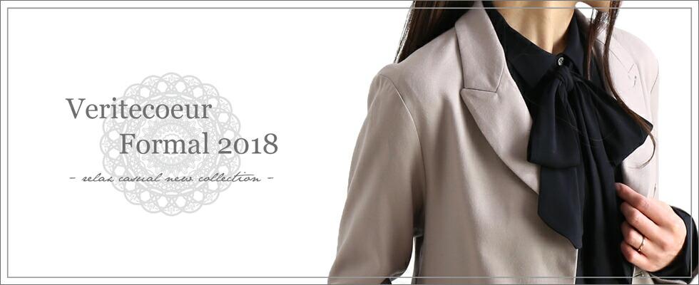 Formal 2018