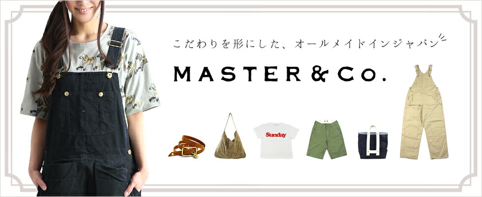 Master&Co.