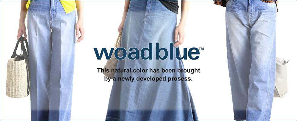 woadblue(ウォードブルー)