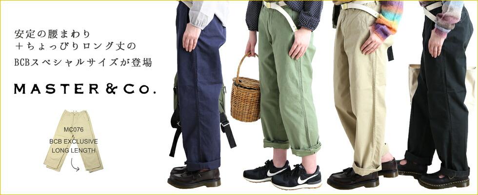 別注 Master&Co. チノパンツ