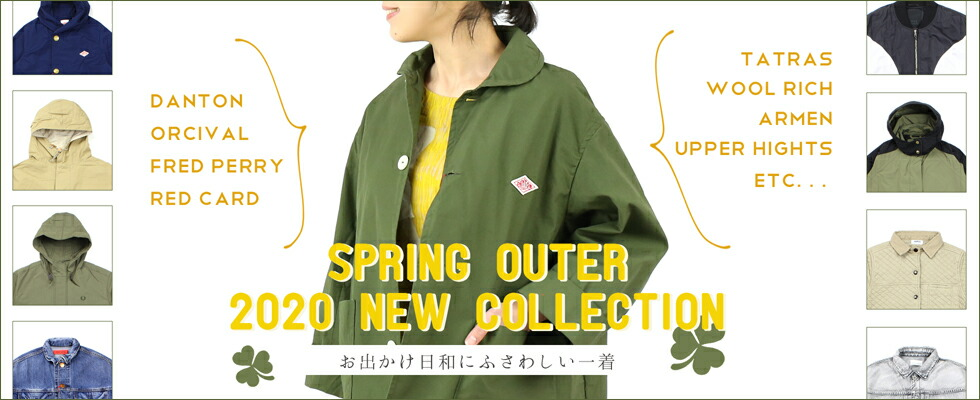 20ss_outer