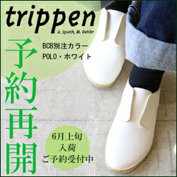 TRIPPEN(トリッペン)POLO-WAW