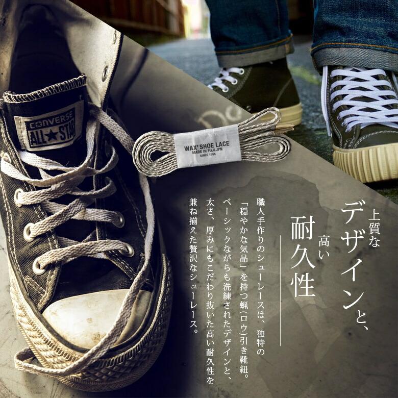 ブルーコムブルー くつひも 靴紐 楽天 シューレース 通販