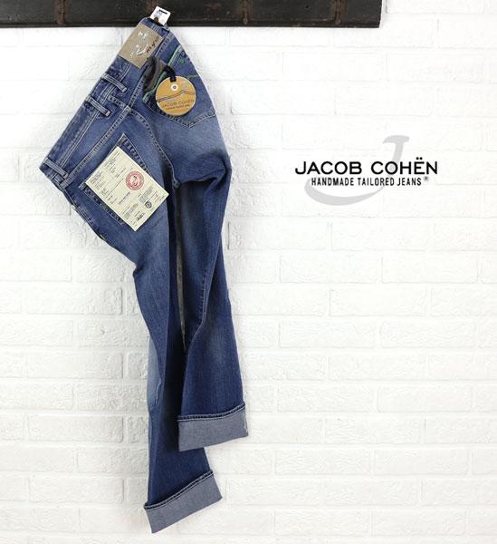 JACOB COHEN(ヤコブコーエン) ウォッシュインディゴ ストレッチスリム リミテッドデニムパンツ・226-74122  #JACOBCOHEN